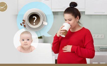 ชอบดื่มกาแฟมาก จะมีผลต่อการตั้งครรภ์หรือไม่