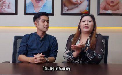 ovarian-cysts-pregnancy